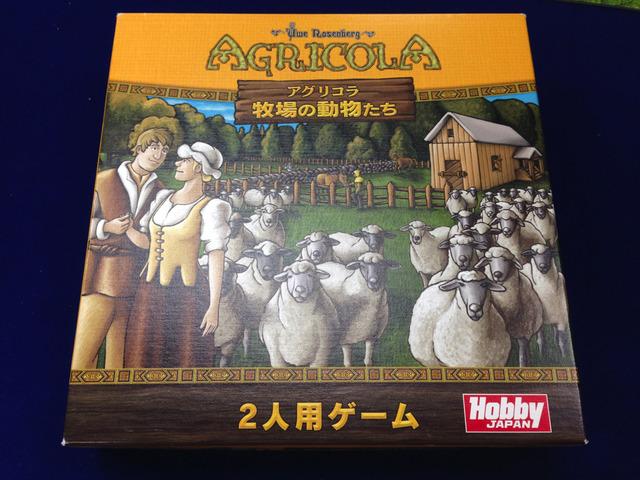 アグリコラ:牧場の動物たち - Agricola: All Creatures Big and Small