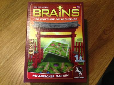 ライナー・クニツィアの日本庭園 - BRAINS : Japanischer Garten