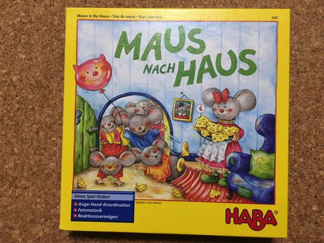 ねずみのおうち - Maus nach Haus