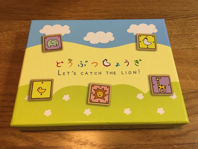 どうぶつしょうぎ - Let's Catch the Lion!