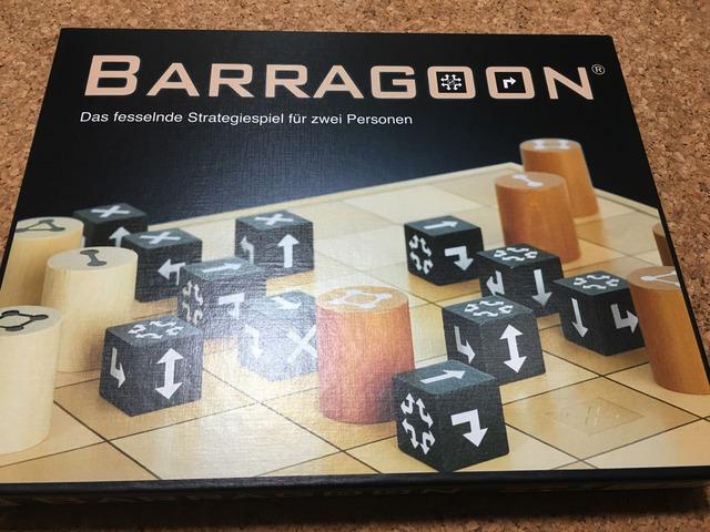 バラゴーン - Barragoon