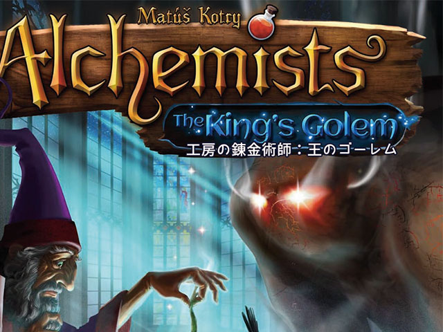 alchemists-the-kings-golem