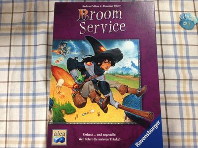 ブルームサービス - Broom Service