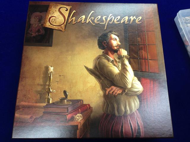 シェイクスピア - Shakespeare