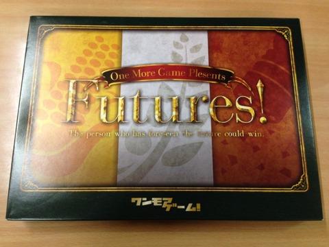 フューチャーズ! - Futures!