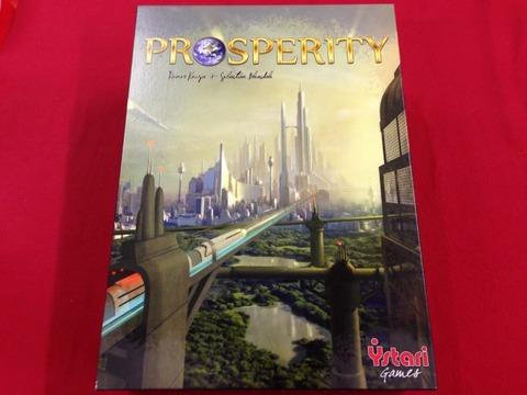 プロスペリティ - Prosperity
