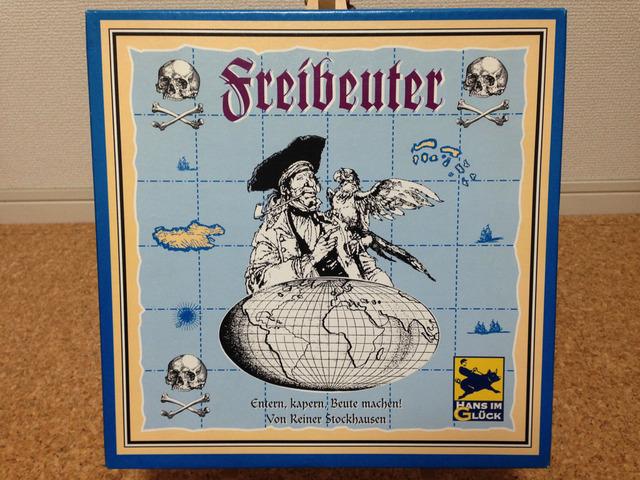 海賊 - Freibeuter