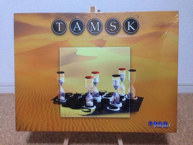 タムスク - TAMSK