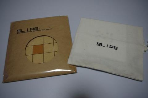 スライプ - SLIPE
