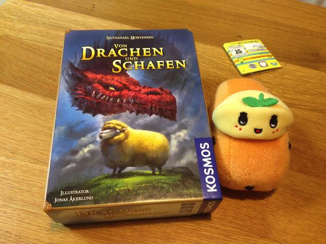 ドラゴンと羊 - Von Drachen und Schafen
