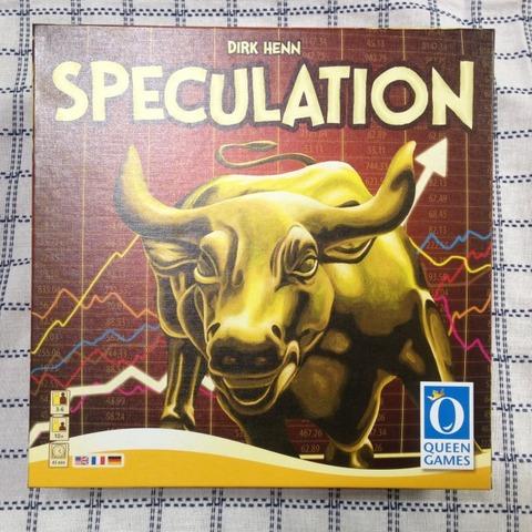 スペキュレーション - Speculation