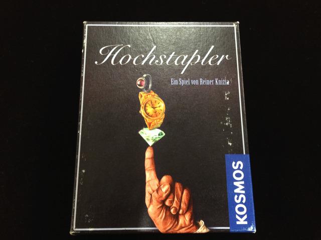 サギ師 - Hochstapler