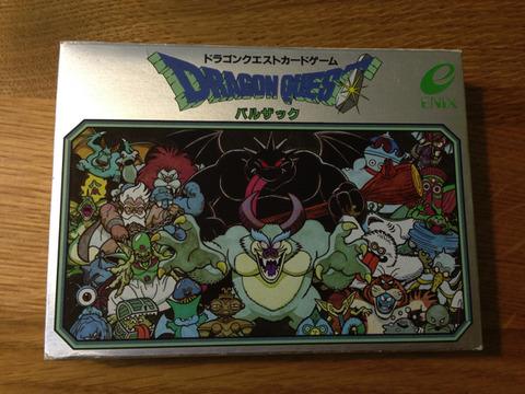 ドラゴンクエストカードゲーム バルザック - Dragon Quest : Balzac