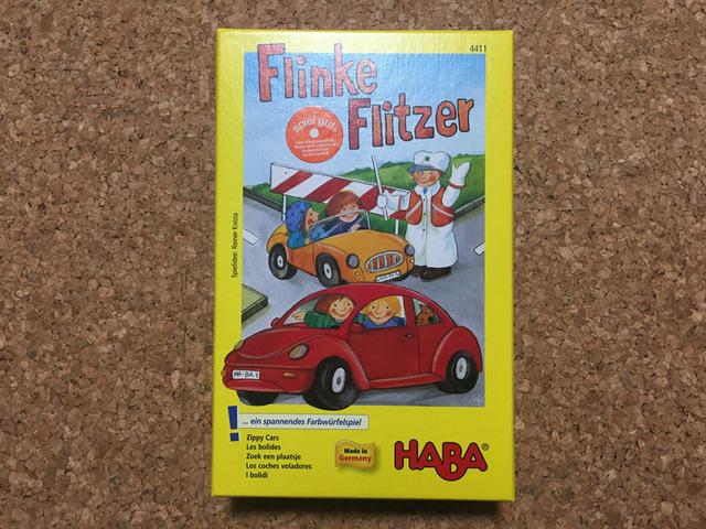 パーキングゲーム - Flinke Flitzer
