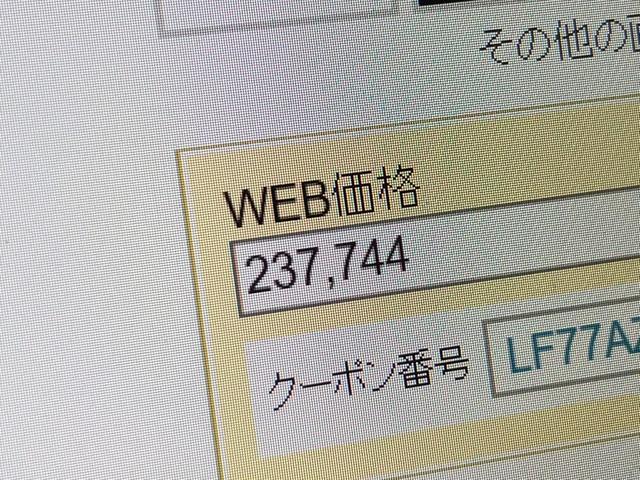 6AD20303-5014-456D-BAE6-BF7629D6BA35