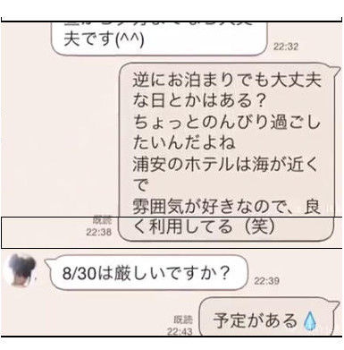 line33