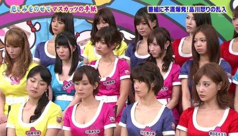 沖田、神咲、湊、吉澤