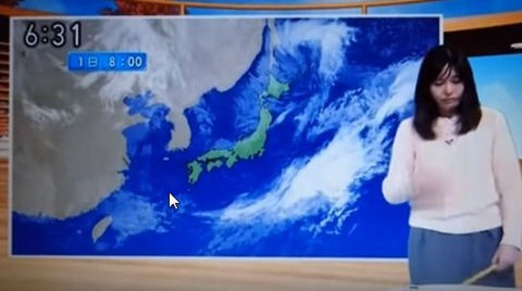 NHK山形、気象予報士岡田みはる