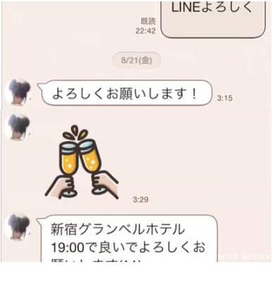 line11