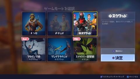 Fortnite_20180819061321