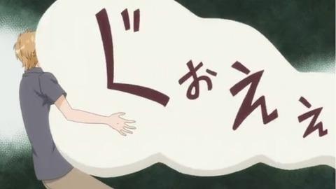 yusaani_img38-650x365