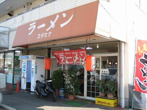 https://livedoor.blogimg.jp/owadahm/imgs/d/8/d8d7586f.jpg