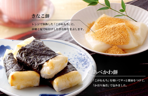 koganemochi_mochi_770