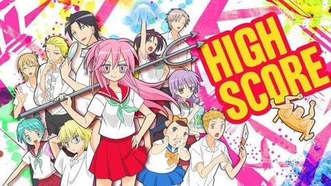 news_xlarge_high_score_yoko