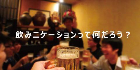 perform_20150626_01