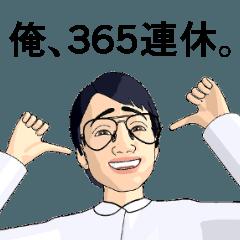 c1835c68