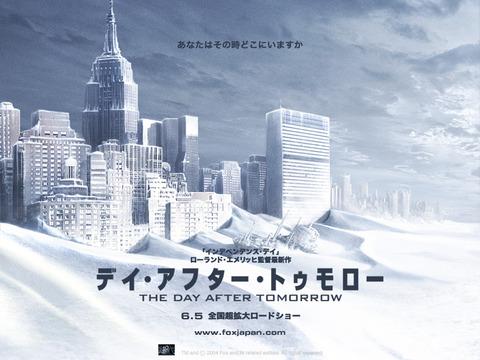 wp_snow800