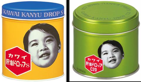 kanyu-drop-s-c20