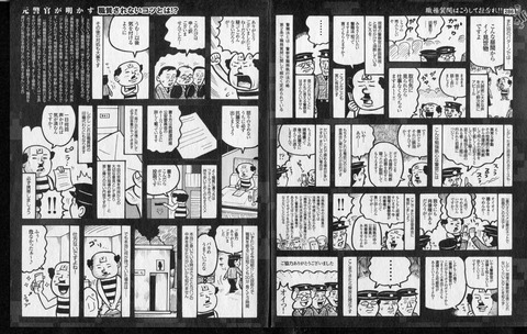 shokushitsu-kyohi-hoho-02-pfj