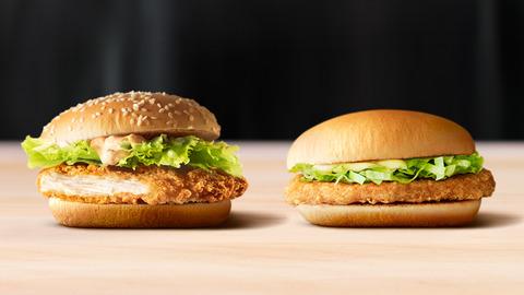 chicken33_new