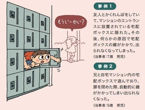 ikko_takuhai001