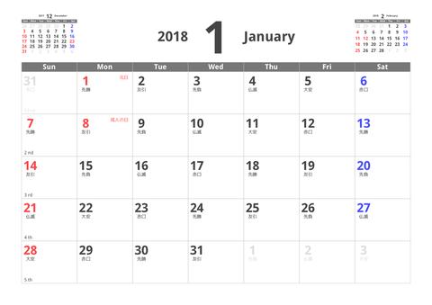 2018-month