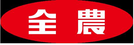 zennoh-logo