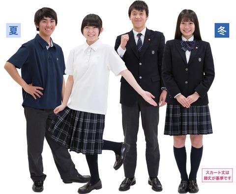 img_uniform_01