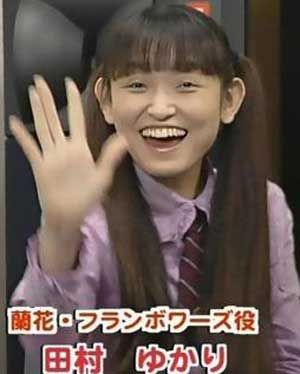 tamura-yukari-2001