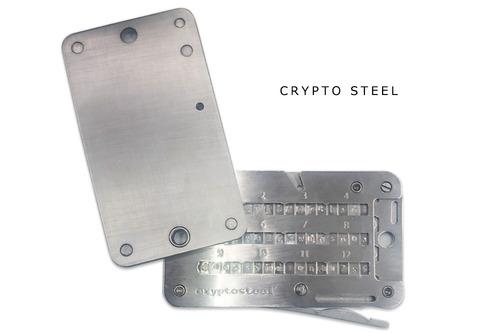 CRYPTO-STEEL