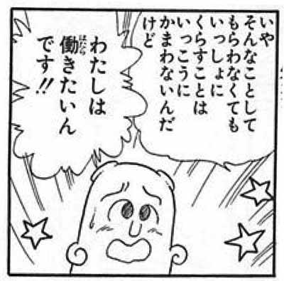 mentan-05-haniwa