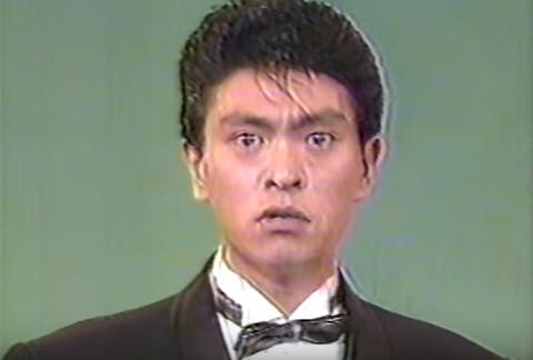 松本人志 若い頃6