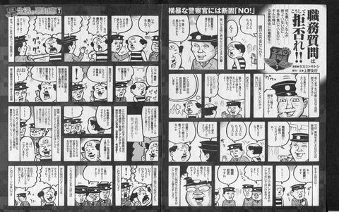 shokushitsu-kyohi-hoho-01-pfj