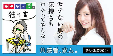 banner-renai2