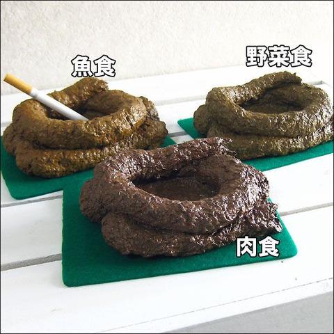 zakkayafree_ai011