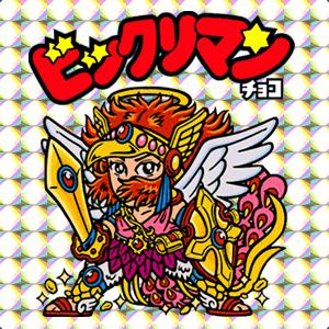 bikkuri-man_title