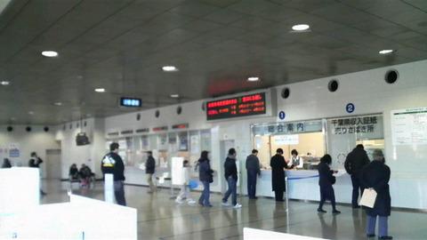 nagareyama_information