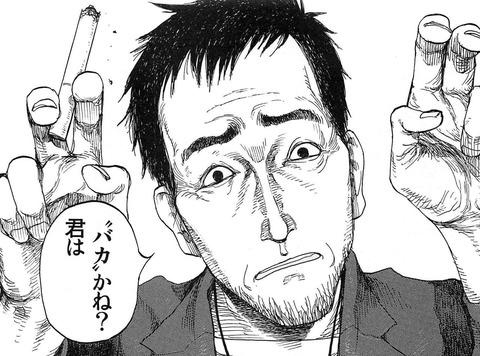 gazou_0024