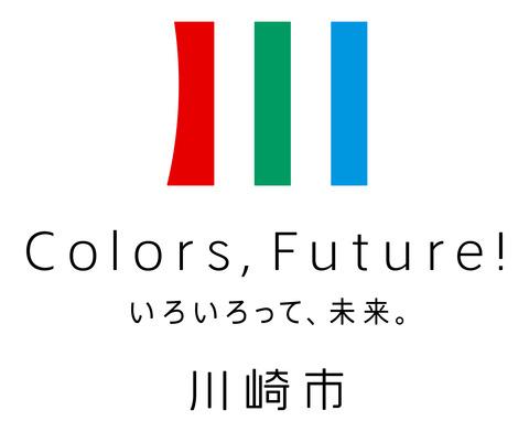 Atype_kawasaki_160720