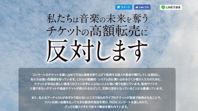 20170421-00010001-bfj-000-2-view